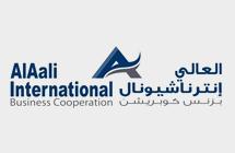 Al Aali International