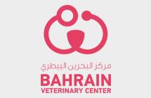 Bahrain veterinary Center