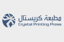 Crystal Printing Press